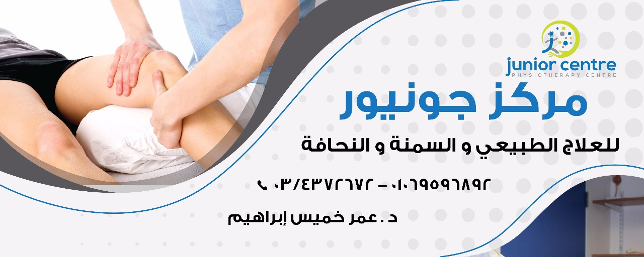 SMC1-Profile banner