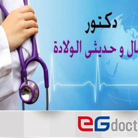 د. محمد السبكي