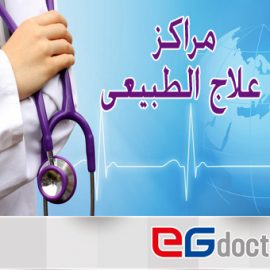 د. أحمد عبده عبد الحميد القاضي