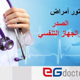 د.محمد أحمد خميس