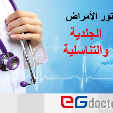 د. تيمور محمد خليفة التونسي