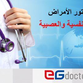 د. أحمد عبد العزيز عبد القادر أبو حجر