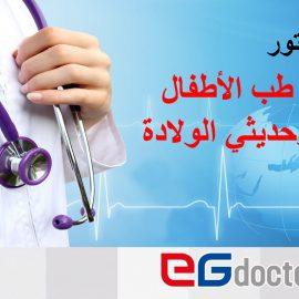 د. أحمد نبيه عبد الرحمن الشاذلي